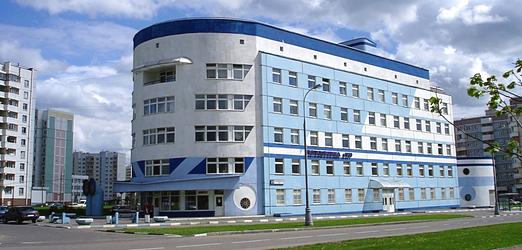 Еланская центральная районная больница инн