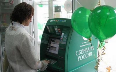 Банкоматы и банки возле метро «Динамо»